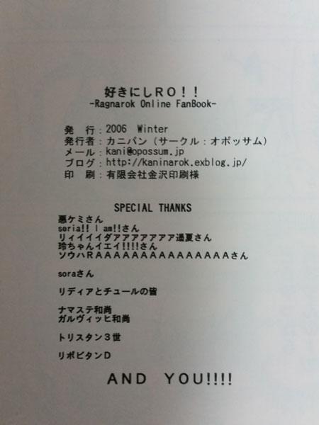 b0095882_2125859.jpg