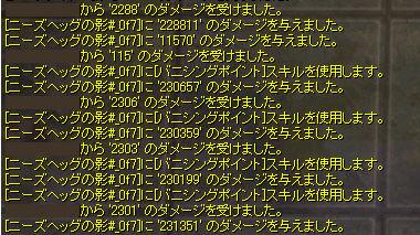 d0330183_19522795.jpg