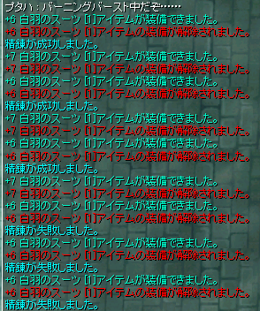 d0330183_2022449.png