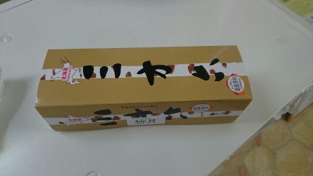 5月2日(土)アウトレット☆GWスペシャル!!100万円以下専門店♪♪_b0127002_1853550.jpg