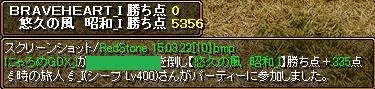 d0081603_16582911.jpg