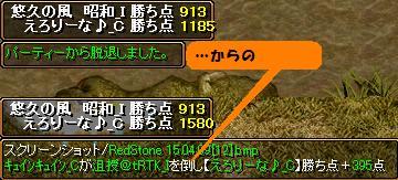 d0081603_18292784.jpg