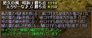 d0081603_18305154.jpg