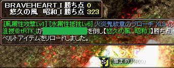 d0081603_23123065.jpg