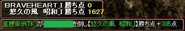 d0081603_23144532.jpg