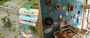 逗子・鎌倉に行ってまいりました。_f0083904_22443417.jpg