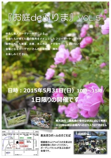 c0105306_20084684.jpg