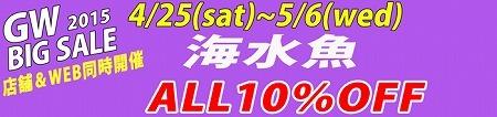 b0240608_20165084.jpg