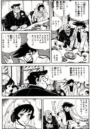b0046213_19522964.jpg