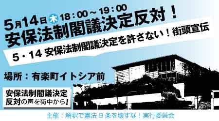 福島第1、保管タンクから汚染水漏えい ほか_f0212121_9464580.jpg