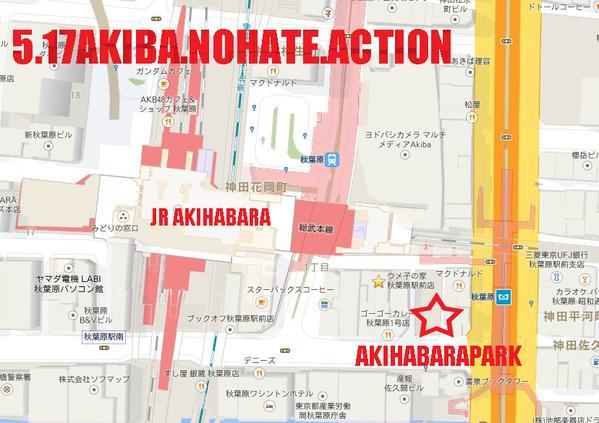 福島第1、保管タンクから汚染水漏えい ほか_f0212121_9464647.jpg