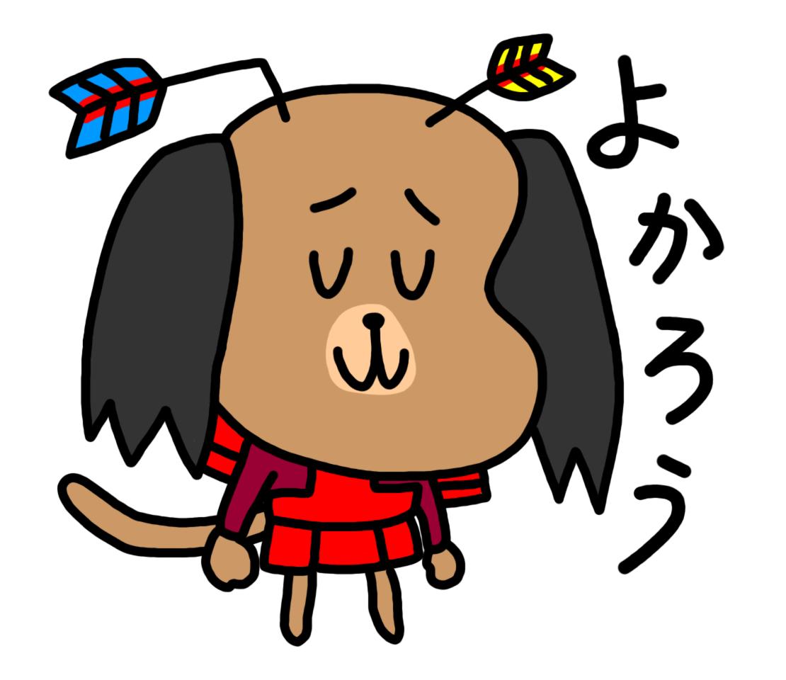 LINEスタンプ「ぽちむしゃ」デビュー!!_b0025023_21155692.png