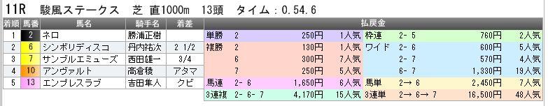 c0030536_19403818.jpg