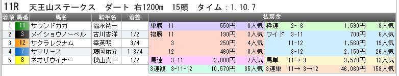 c0030536_1941691.jpg