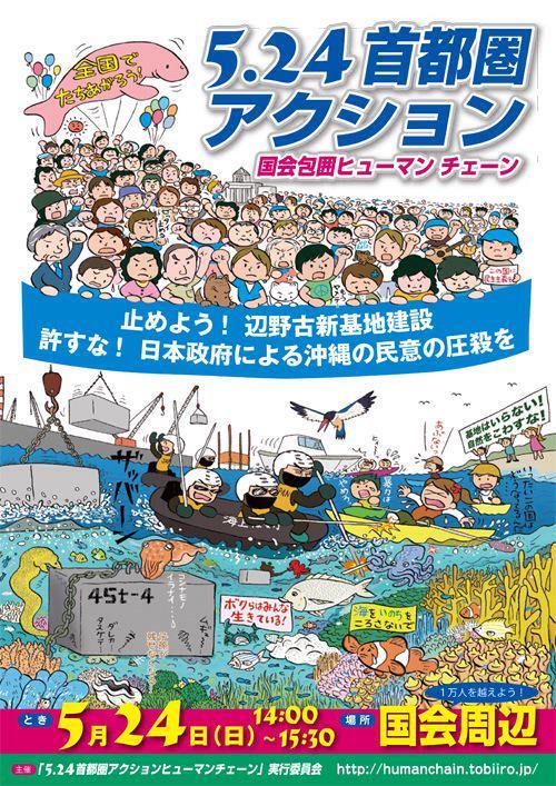 福島第1、保管タンクから汚染水漏えい ほか_c0024539_10151281.jpg