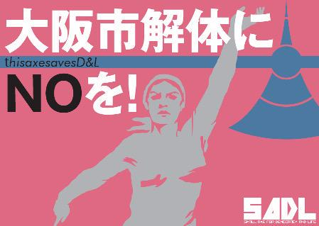 福島第1、保管タンクから汚染水漏えい ほか_c0024539_10151728.jpg