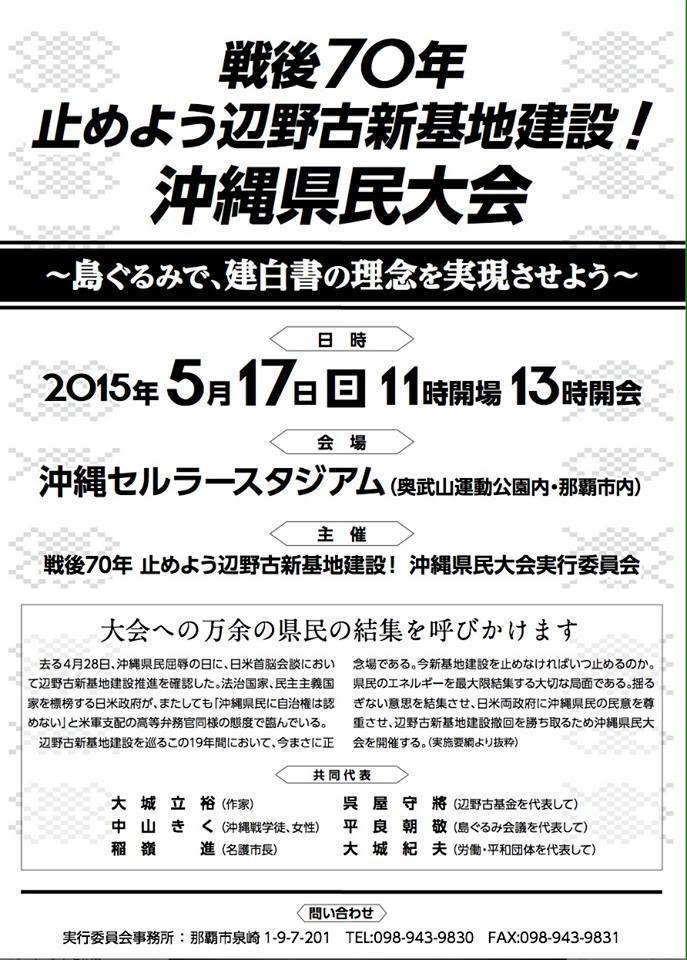 福島第1、保管タンクから汚染水漏えい ほか_c0024539_151443.jpg