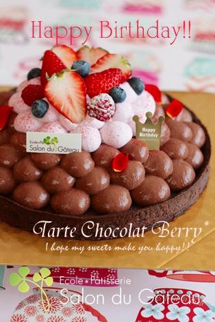 Happy Birthday!!_c0193245_13271877.jpg