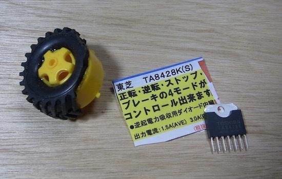 リカバリー(Arduino不要)_c0063348_6475419.jpg
