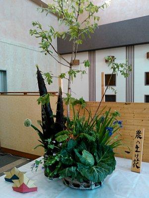 薬草風呂と農の生け花_c0141652_16393567.jpg
