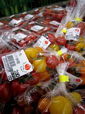 豆とトマト_c0141652_1724245.jpg