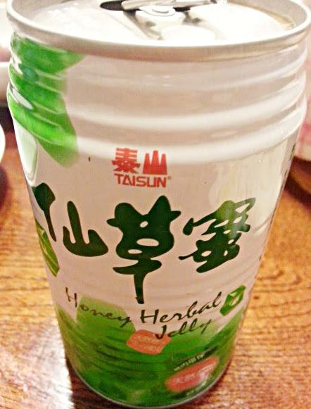 台湾の家庭料理が味わえる「喜来楽(シライル)」@蒲田_b0051666_10292352.jpg