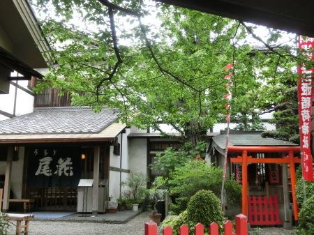 GWは食べ歩き 日本家屋のお店_b0190666_14433881.jpg