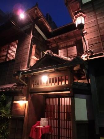 GWは食べ歩き 日本家屋のお店_b0190666_15203146.jpg