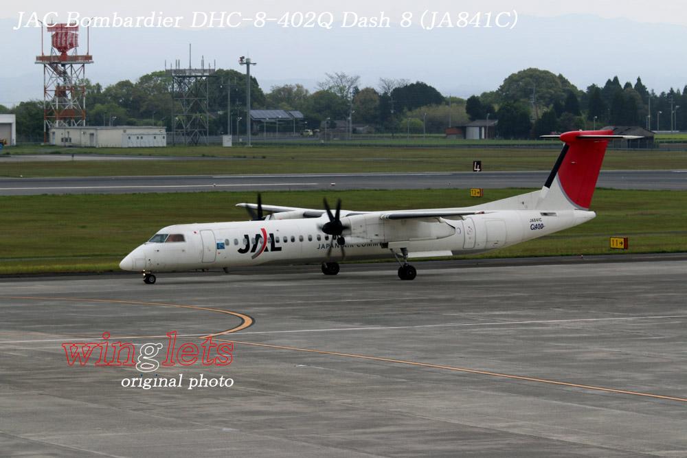 '15年 鹿児島空港レポート・・・JAC/JA841C_f0352866_17344538.jpg
