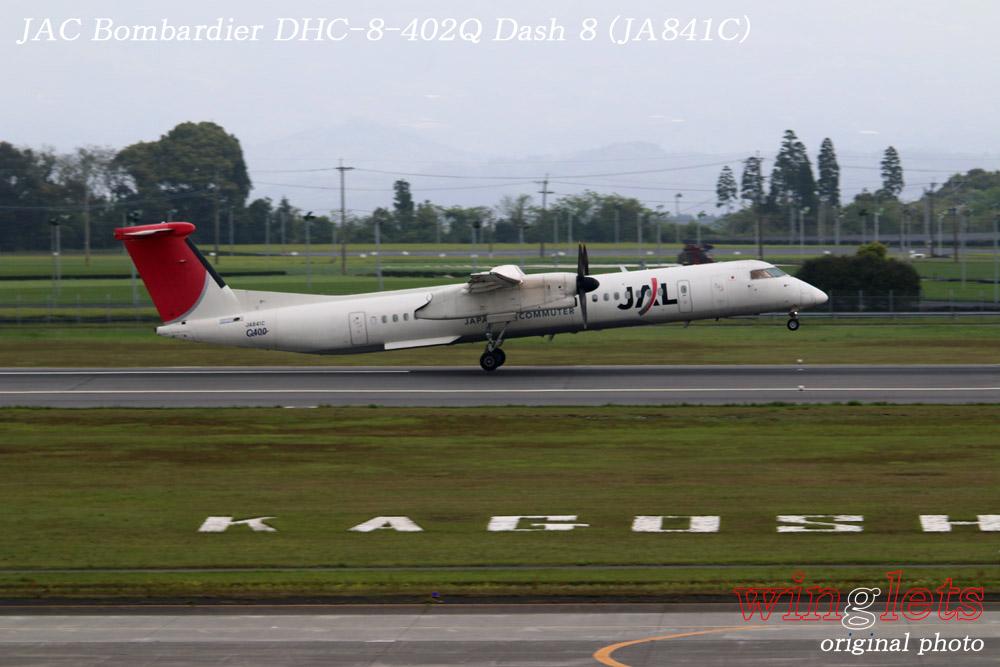 '15年 鹿児島空港レポート・・・JAC/JA841C_f0352866_17351841.jpg