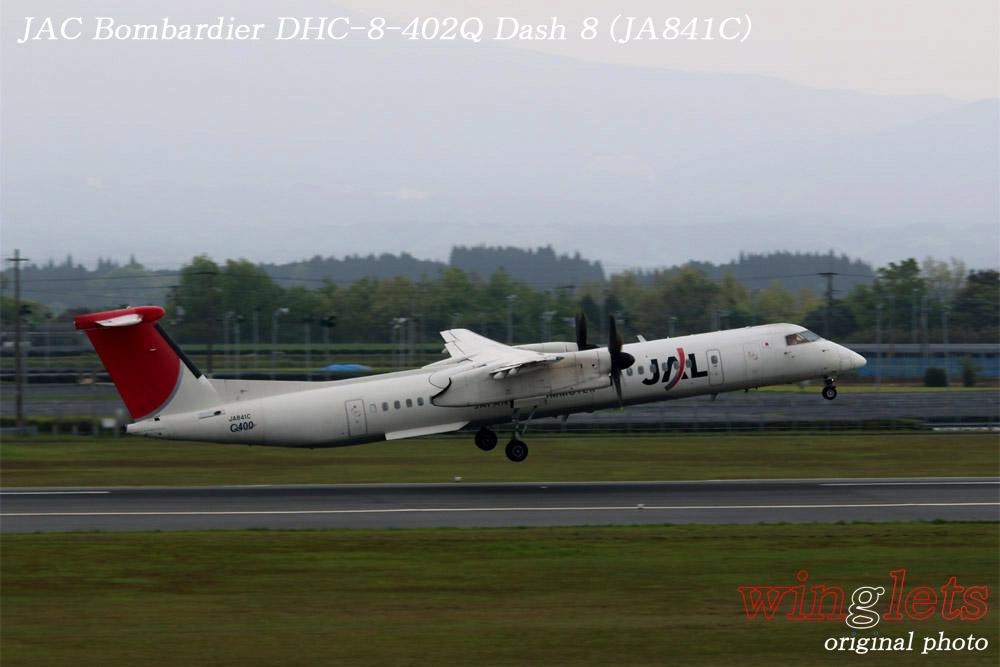 '15年 鹿児島空港レポート・・・JAC/JA841C_f0352866_17353477.jpg