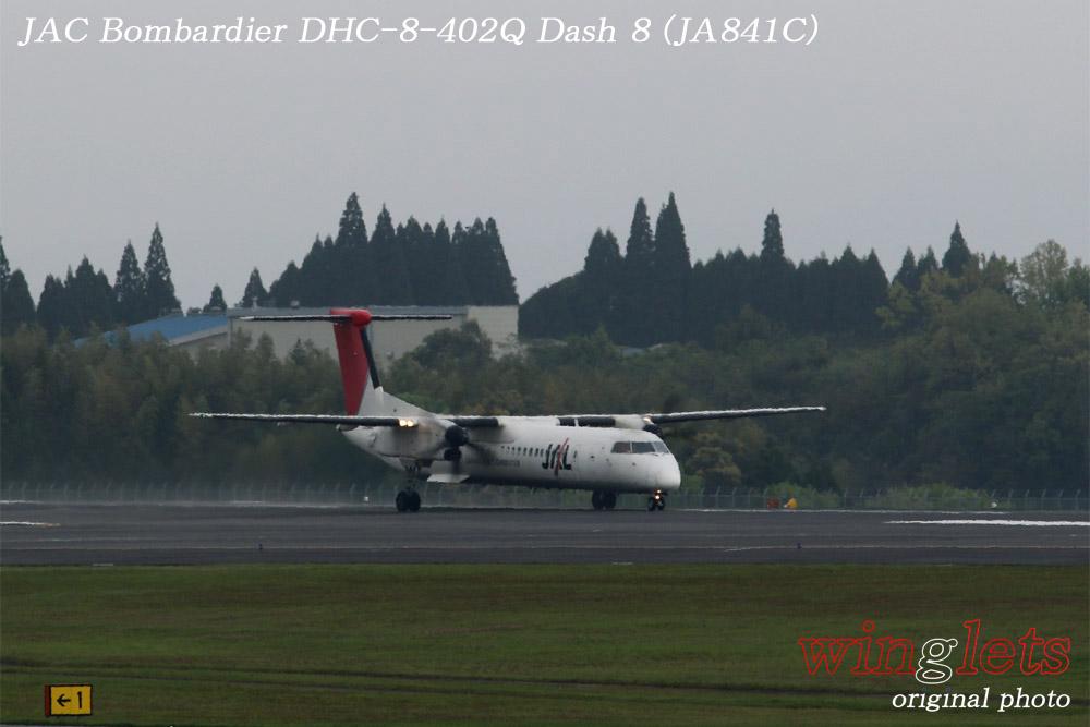 '15年 鹿児島空港レポート・・・JAC/JA841C_f0352866_1735663.jpg