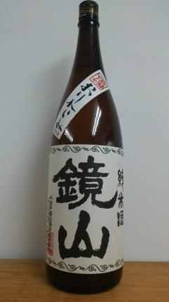 純米おりがらみ _c0119478_14162098.jpg