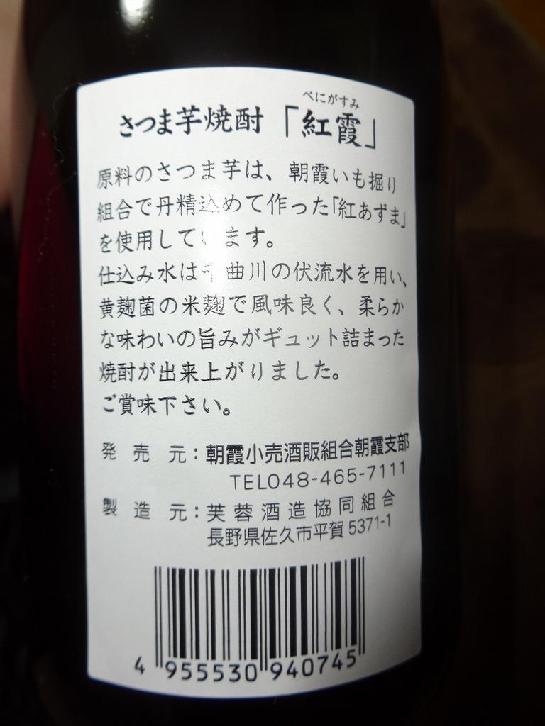 オレの誕生会 IN 叔父宅 2015/4/25(土)_d0061678_150477.jpg
