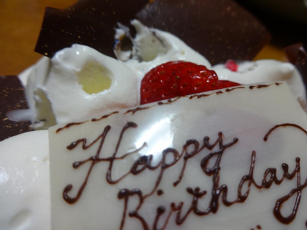 オレの誕生会 IN 叔父宅 2015/4/25(土)_d0061678_1522122.jpg