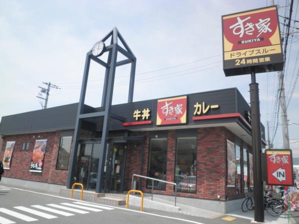 すき家のトローリ3種のチーズ牛丼  宝塚中筋店_c0118393_14253186.jpg