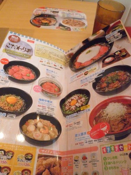 すき家のトローリ3種のチーズ牛丼  宝塚中筋店_c0118393_14571848.jpg