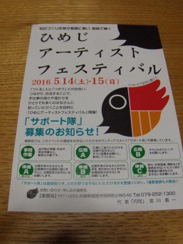 チラシ・名刺_c0369497_21110716.jpg