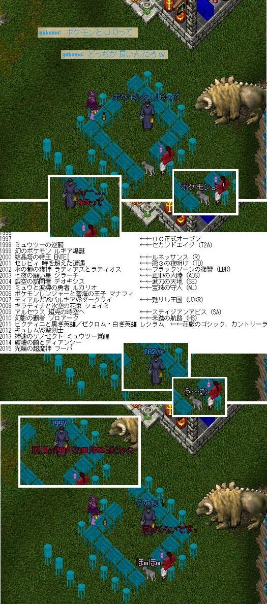 e0068900_1043597.jpg