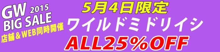 b0240608_20573808.jpg