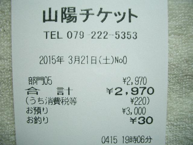 b0283432_20252632.jpg