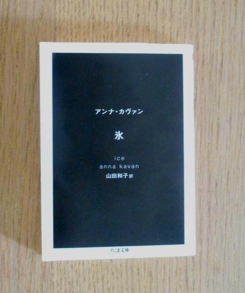 b0138838_15585816.jpg