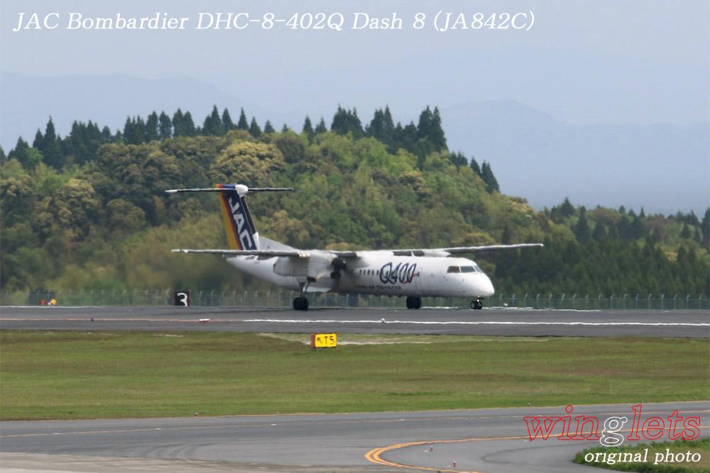 '15年 鹿児島空港レポート・・・JAC/JA842C_f0352866_22543279.jpg
