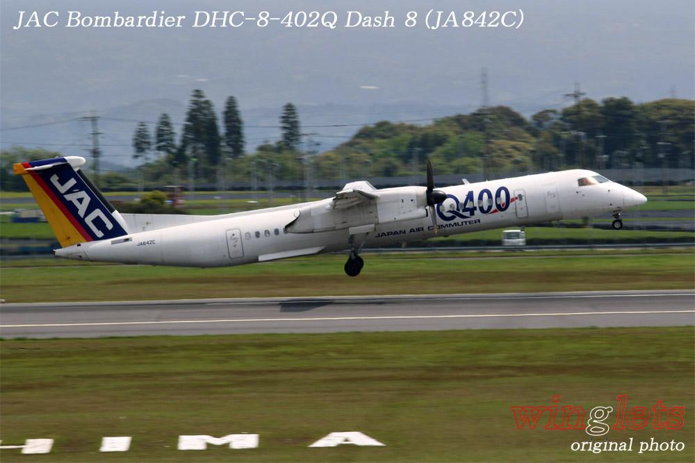 '15年 鹿児島空港レポート・・・JAC/JA842C_f0352866_22545736.jpg