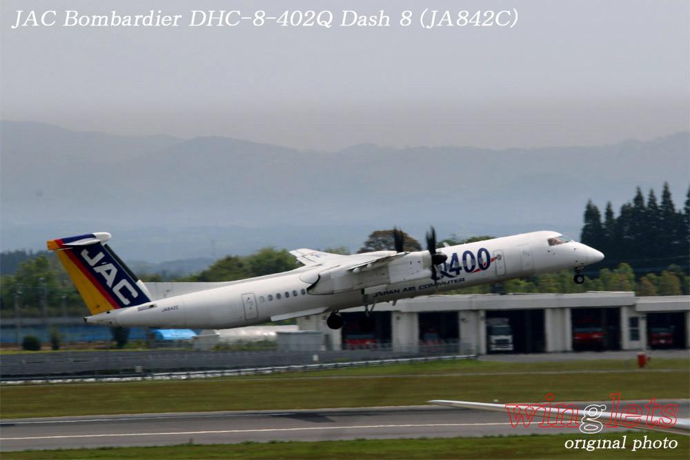 '15年 鹿児島空港レポート・・・JAC/JA842C_f0352866_2255738.jpg