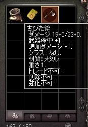 b0083880_9191178.jpg