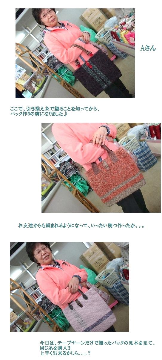 c0221884_1305997.jpg