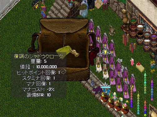 b0125989_012513.jpg