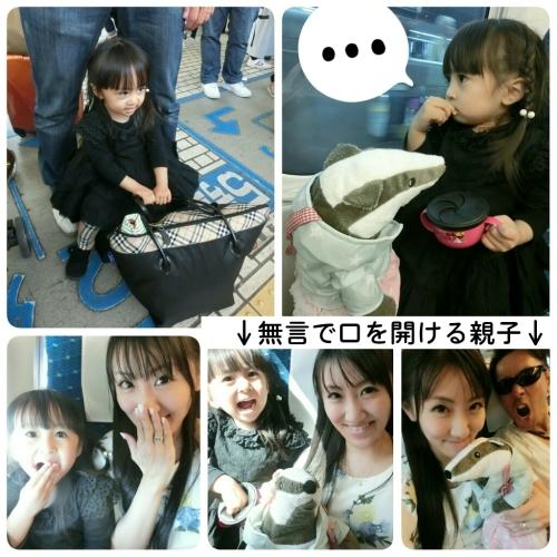 GWは幸せの大阪~♡_d0224894_22395249.jpg