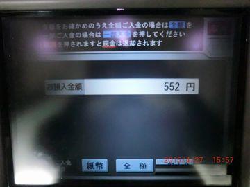 d0051601_19264598.jpg
